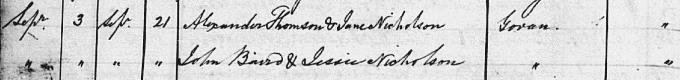 Marriage entry for Alexander 'Greek' Thomson